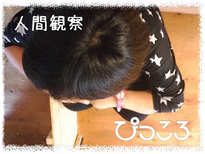 編集_DSCF4353.jpg