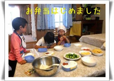 編集_DSCF4408.jpg