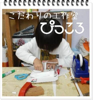 編集_P1600284.jpg