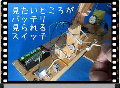 編集_P1610133.jpg