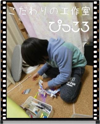 編集_P1610179.jpg