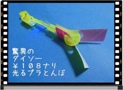 編集_P1610479.jpg