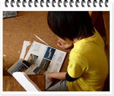 編集_P1620070.jpg
