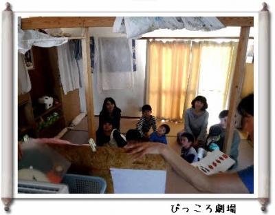 編集_DSCF4811.jpg