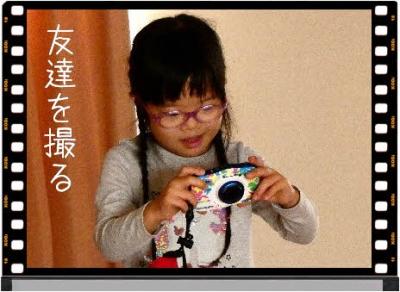 編集_P1620890.jpg