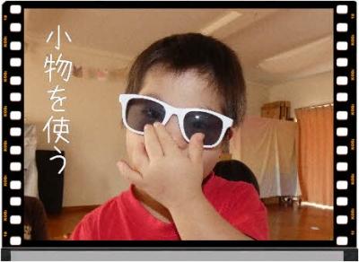 編集_P1620958.jpg