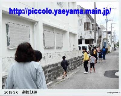 編集_P1650631.jpg