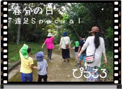 編集_DSCF5655.jpg