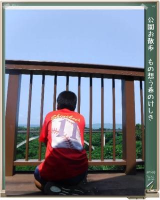 編集_DSCF5900.jpg