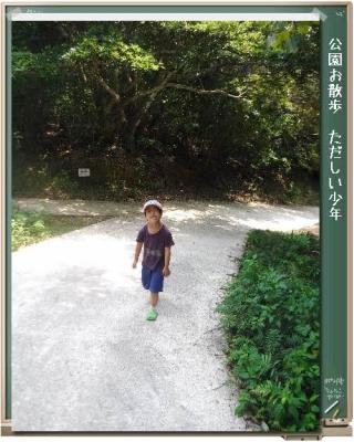 編集_DSCF5908.jpg