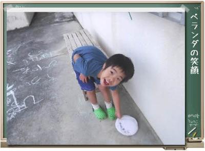 編集_DSCF5929.jpg