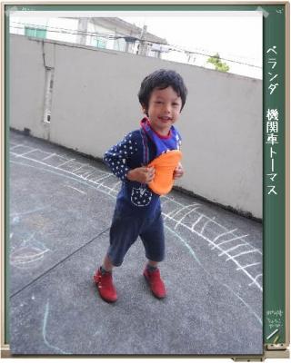 編集_DSCF5933.jpg