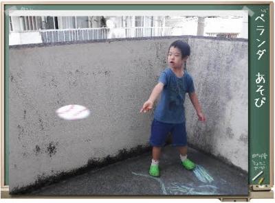 編集_DSCF5934.jpg