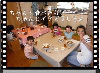 編集_DSCF6395.jpg