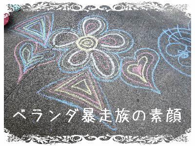 編集_P1680986.jpg