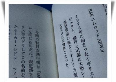 編集_P1700034.jpg