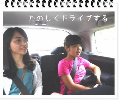 編集_DSCF6931.jpg