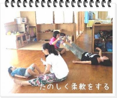 編集_DSCN6577.jpg