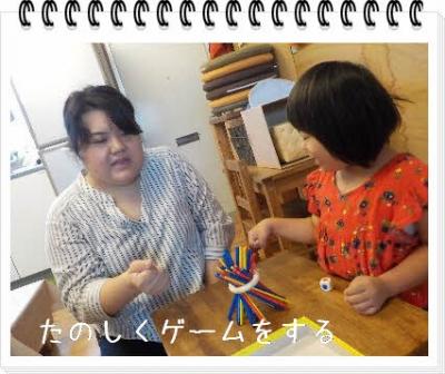 編集_DSCN6587.jpg