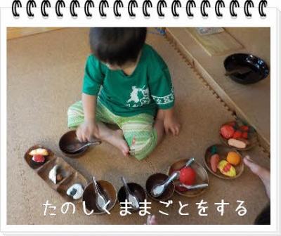 編集_DSCN6591.jpg