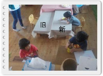 編集_DSCN6745.jpg