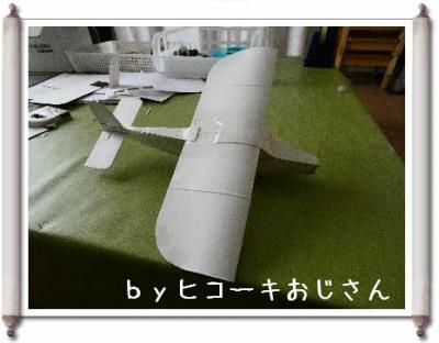 編集_P1700955.jpg
