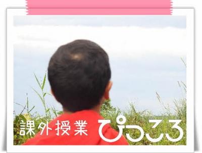 編集_DSCN5215.jpg