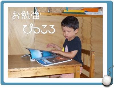 編集_DSCN7483.jpg