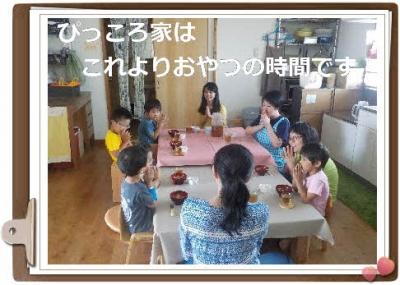 編集_DSCN7495.jpg
