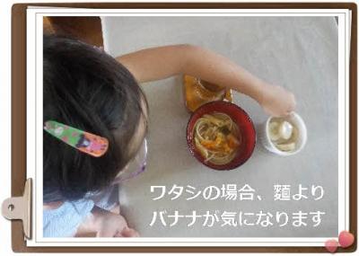 編集_DSCN7496.jpg