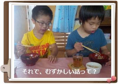 編集_DSCN7499.jpg