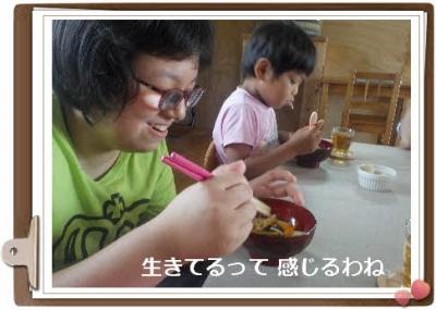 編集_DSCN7501.jpg