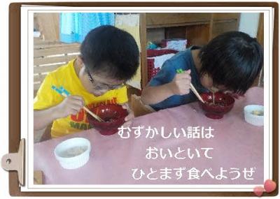 編集_DSCN7505.jpg
