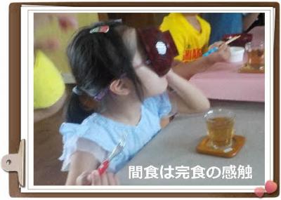 編集_DSCN7508.jpg