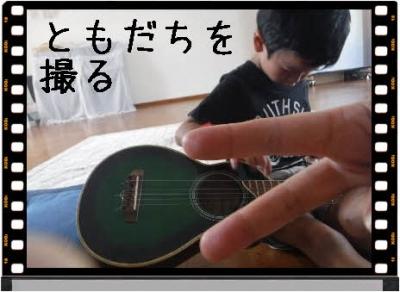 編集_DSCF9572.jpg