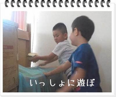 編集_DSCN7615.jpg
