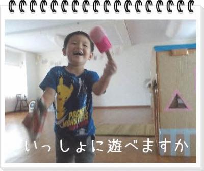 編集_DSCN7617.jpg