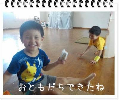 編集_DSCN7618.jpg