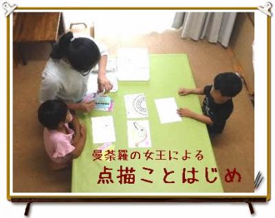 編集_DSCF9590.jpg