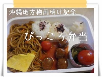 編集_DSCN7745.jpg