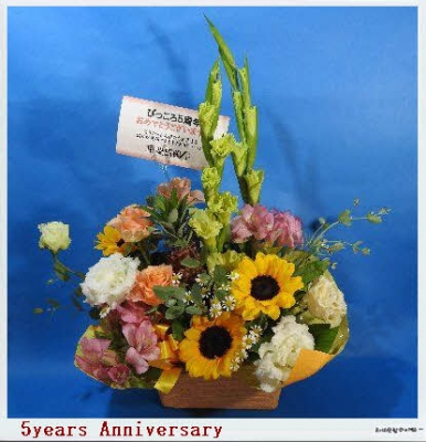 編集_flower.jpg