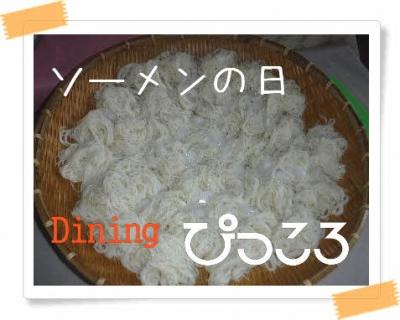 編集_DSCF9885.jpg