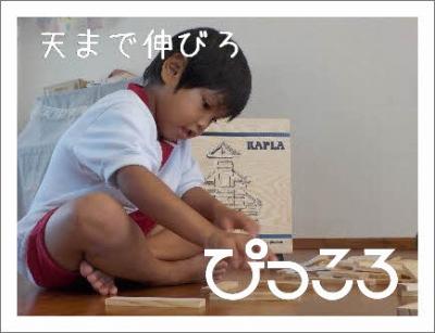 編集_DSCN8325.jpg