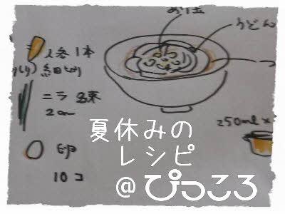 編集_DSCF0473.jpg