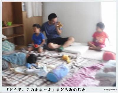 編集_DSCF0520.jpg