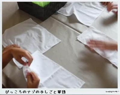編集_DSCF0637.jpg