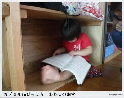 編集_DSCF0656.jpg