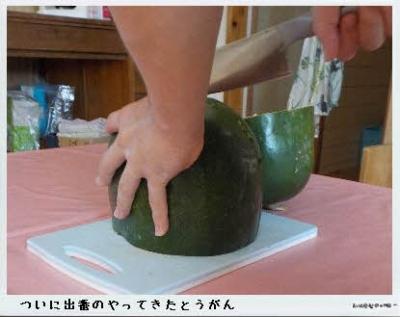 編集_DSCN8468.jpg