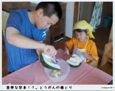 編集_DSCN8469.jpg