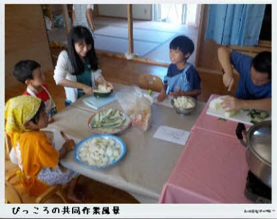 編集_DSCN8472.jpg